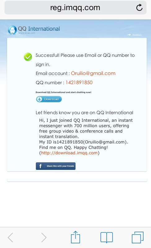 How To Join The QQ Group - Inandout